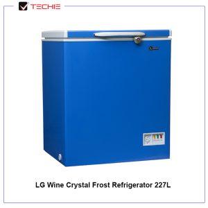 walton deep freezer price in bd